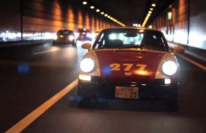 Tokyo Outlaw by Magnus Walker